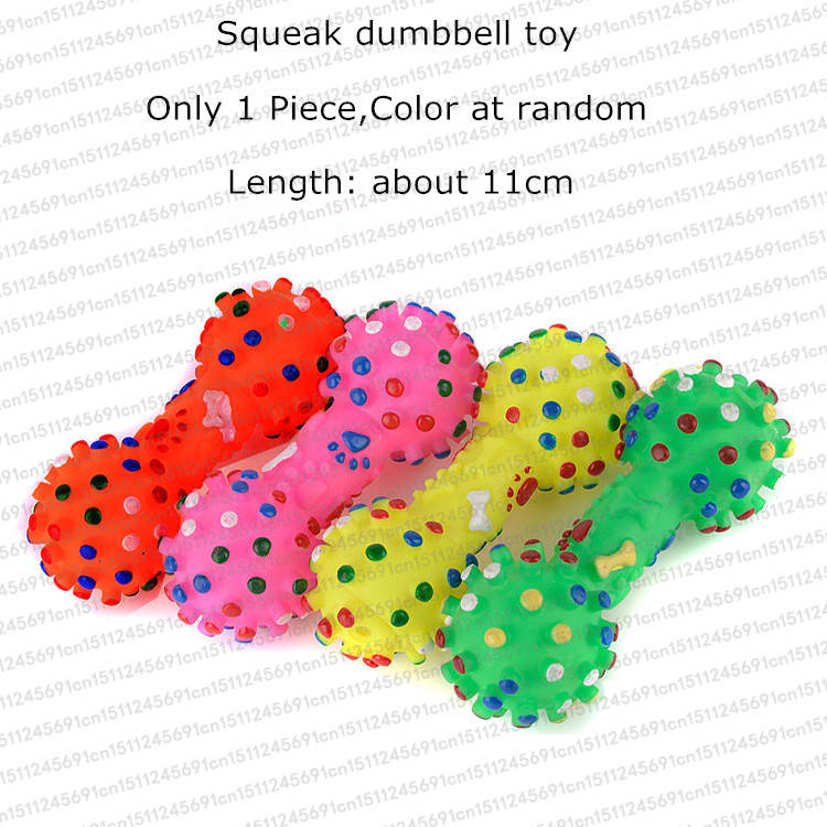 Rubber Squeak Toy For Dog Screaming Chicken Chew Bone Slipper Squeaky Ball Dog Toys Tooth Grinding & Training Pet Toy Supplies #6