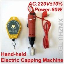Ручной Электрический колпачок пинг-машина Прецизионная отвертка крышка на AC210-230V с 6 резиновой вставкой для 10-50 мм крышка