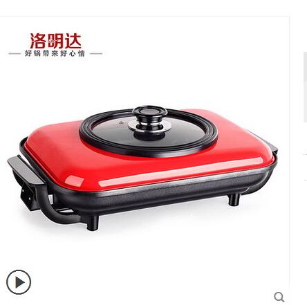 ФОТО Korean barbecue pot-smoking household electric grill Korean barbecue hotplate multifunction machine frame commercial fish stick