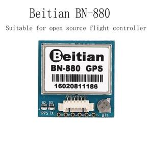 Image 1 - חדש Beitian BN 880 טיסה בקרת GPS מודול הכפול מודול עם כבל Connecotr RC Multicopter מצלמה Drone FPV חלקי