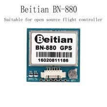 Nuevo Beitian BN 880 de Control de vuelo módulo GPS Dual módulo con Cable Connecotr para multicóptero con radio Control Drone con cámara FPV partes