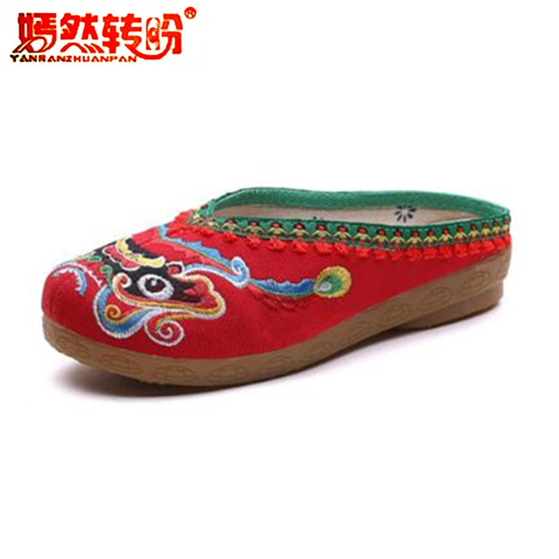 Breathable Linen Slippers Chinese Style Lion Embroidered Cloth Shoes Round Toe Flip Flops Summer Women Slides Retro Size 35-41