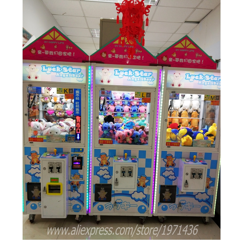 Coin Operated Games Arcade Machine Plush Dolls Toys Claw Cranes Machine For Game Center composite suite new toys dolls crane claw machine excavator simulation vending machine for sale gift machine in operated coins