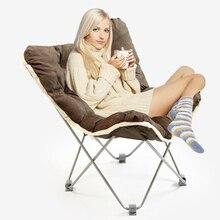 Складные стулья Мебель Шезлонги Шезлонги Складной обеденный перерыв кресло Балкон диван-кресло, Шезлонг, Стул