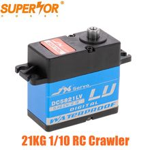 Full Waterproof JX DC5821LV servo 21KG metal gear 1 8 1 10 RC car boat Scaler