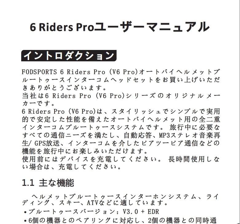 rabais BT 1200M coureurs 29