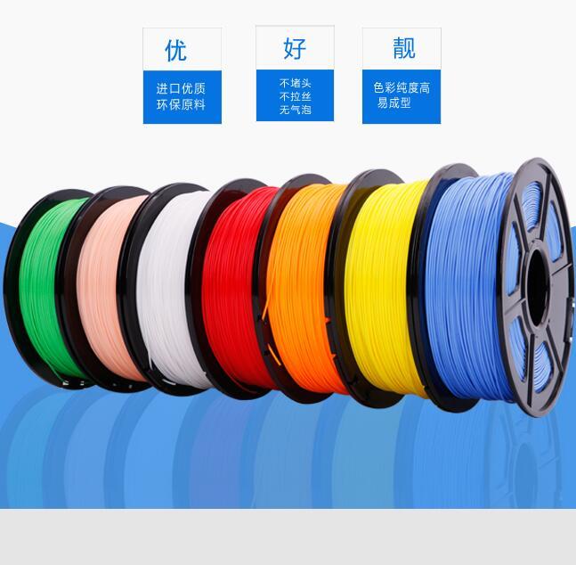 Высокая intensit PLA-волокно 3d Принтер Нити материал pla 1,75 3d пластиковые нити 1 кг impressora 3d filamen