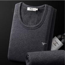 110205/Men Thermal underwear / autumn / clothing / pants / men round neck / thin cotton sweatercotton/Large size Set