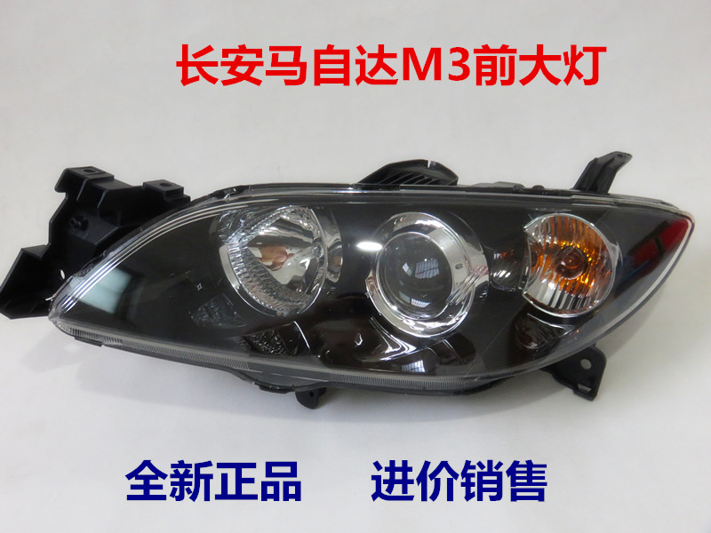 Changan for Mazda 3 classic 10-14 M3 lights headlamps assembly headlights headlight assembly front light headlamp