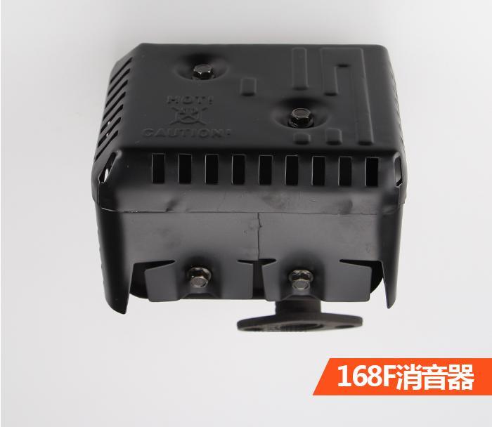 Livraison gratuite silencieux moteur à essence 168 5.5hp 6.5hp costume pour kama kipor et toute la marque chinoise