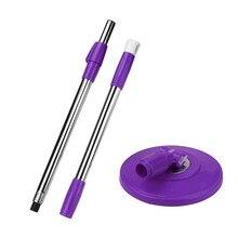 1 компл. спин-mop Полюс замена ручки для пола mop 360 без педаль версия груза падения