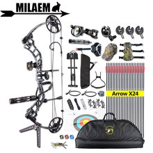 1Set 19-70lbs Archery Compound Bow TRIGON Right Hand CNC Milling Bow Riser IBO 320FPS Outdoor Sports Shooting Accessories archery compound bow fully adjustable 40 70lbs 45 75lbs 55 85lbs dual cam compound bow ibo 350fps outdoor shooting accessories