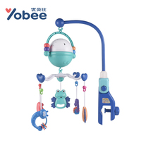 Yobee Musical Rotate Crib Mobile Bed Thick Bracket Bell Star Projecting Baby Rattle Toys With 5