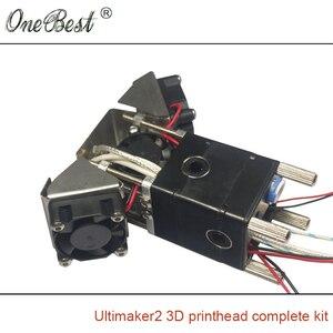 Image 3 - عدة نهاية ساخنة لرأس الطباعة من Ultimaker 2 فوهة بثق كاملة 3/0. أجزاء طابعة ثلاثية الأبعاد 4 مللي متر شحن مجاني