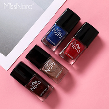 MISSNORA Waterborne Metallics Nail Polish 6ml Peel Off Blue Color Pearl Light Effect Holographic Nails Art