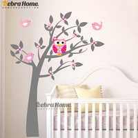 2015 Owl Wall Sticker Tree Vinyl Wall Decals Childrens Wall Art Children S Room Baby Room
