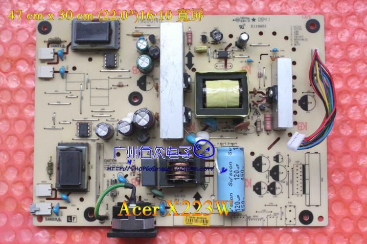 Free Shipping>Original 100% Tested Working X223W Power Board ILPI-033 490901400100R Inverter free shipping original mulitsync lcd1760v t15i008 00 ambit inverter original 100% tested working