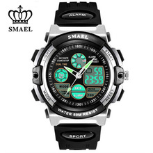 SMAEL Children LED Display Digital Watch 50M Waterproof Kids