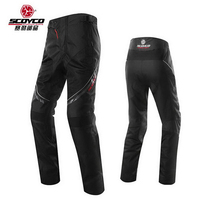 SCOYCO Motorcycle Pants Motocross Pants Black Oxford Pants Motocross Off Road Racing Sports Knee Protective Motorcycle Trousers