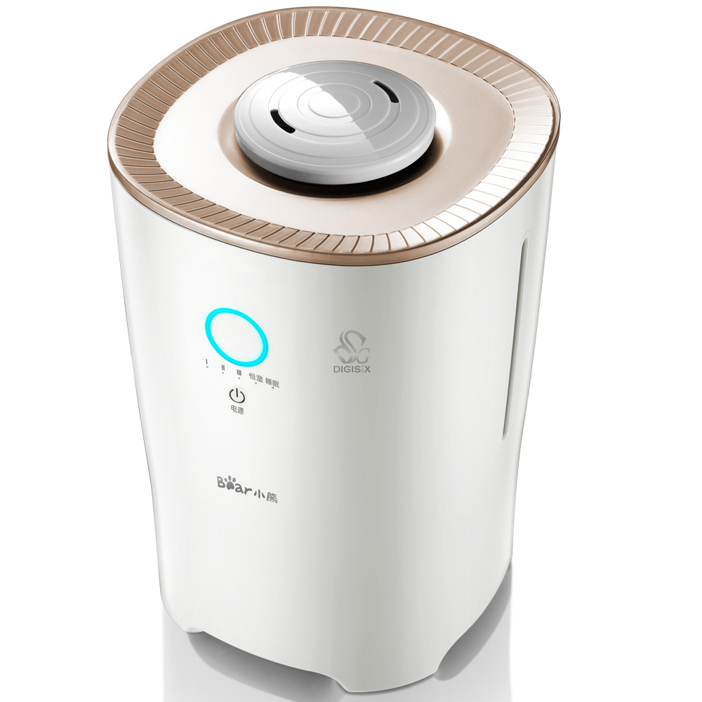 Jsq A40n3 Home Quiet Bedroom Office Large Capacity Air Floor Humidifier In Soldering Stations