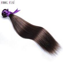 Màu 4 Brazil Straight Hair Weave Gói 100% Tóc Con Người Mở Rộng Ánh Sáng Màu Nâu 1 cái Dày Tóc Bó Ngôi Sao Sáng nonRemy