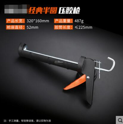 Stainless Steel Glass Caulking Silicone Gun Labor Saving Sealant Cordless Gun For Renovation Workers Repair Tools