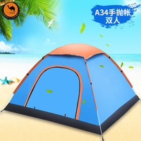 Free boat camel tent outdoor double automatic beach tent camping A34 hand throw leisure tent