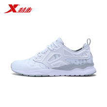 XTEP Sport running shoes men's sneakers breathable mesh outdoor athletic shoe light male shoes