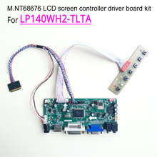 For LP140WH2-TLTA laptop LCD screen 40 pin 14 inch WLED LVDS 1366*768 60Hz (HDMI+DVI+VGA)M.NT68676 controller driver board kit