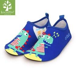 Children Dinosaur Slippers Boys Skin Care Socks Girls Soft Indoor Run Shoes Kids Diving Swim Beach Shoes Baby Dance Gym Shoes