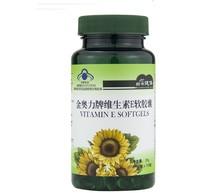 Free shipping vitamin E softgels 25 g 100 pcs