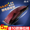 220v/Electric scissors electric hair clippers plug in adult hair clipper professional hair clipper with cable separateth knife