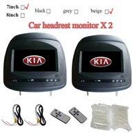 2 pçs 7 polegada monitor de encosto de cabeça do carro para kia k2 k3 sorento cerato forte sportage com botão toque tela 800x480 preto bege cinza Monitores de carro    -