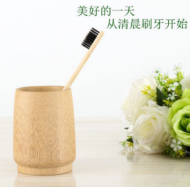 by dhl or ems 200pcs Eco Friendly Natural Bamboo Charcoal Toothbrush Soft Low Carbon Wooden Handle