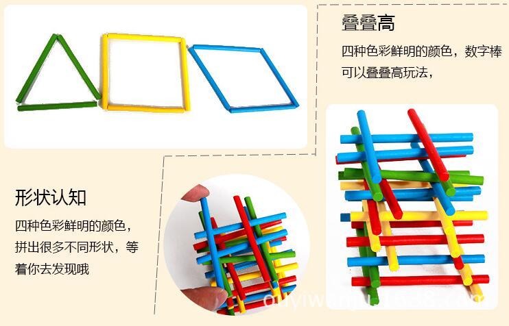 Bermain ramah lingkungan kotak kotak kayu batang anak digital bermain ramah lingkungan kotak kotak kayu batang anak digital operasi menghitung warna kognitif pendidikan mainan hadiah di taman bermain dari olahraga ccuart Gallery