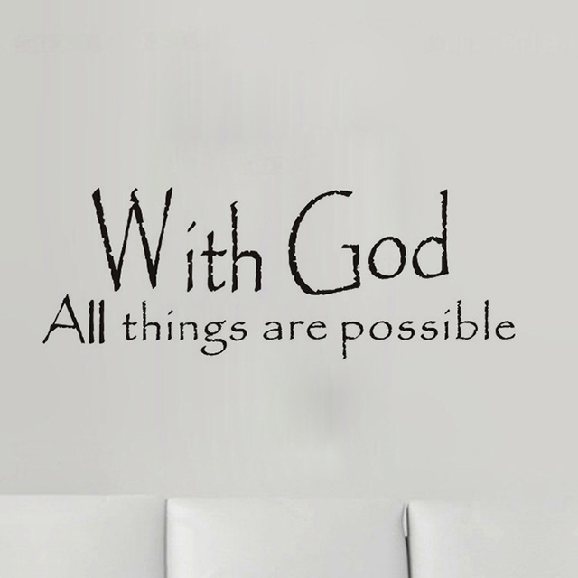 With God All Things Are Possible Vinyl Wall Quotes Decal Stickers