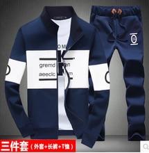 2016 spring new men's fashion spell color long-sleeved letter sweater cardigan sportswear sportswear Korean Slim Teen