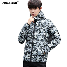 2017 New Winter Men Camouflage Jacket Fashion Man Thick Warm Hooded Down Parka Coats Male Plus Size Casual Wadded Outerwear 4XL