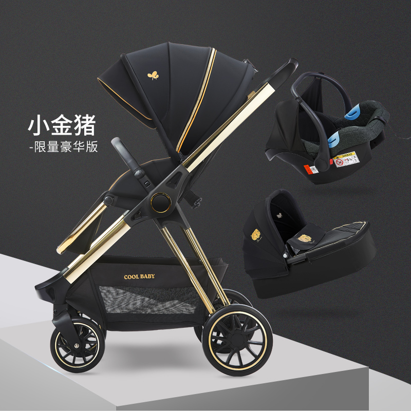 Luxury 3 In1 Baby Stroller High Landscape Stroller Can Sit Reclining Two Way Portable Baby Pram Free Shipping