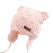 Knitted Double Layer Warm Winter Hat For Baby Girls