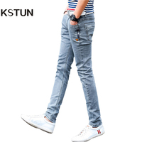KSTUN Men's Jeans Korean Style Thin Cotton Ripped Distressed Painted Denim Jean Man Jogger Hiphop Broken Jeans Length 90cm-97cm 12