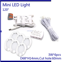 D68XH14MM 6pcs Set With Driver 6M Cable Connector 3W LED Downlight Dimmable Recessed LED Cabinet Light