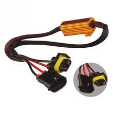 H11/H8 противотуманный декодер огней светодиодный противотуманный фонарь сопротивление линии светодиодный Золотой фиксированный резистор