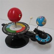 Учебно-образовательный инструмент для студентов, небесный инструмент, геологическое учебное оборудование, геологические Globes Eclipse principment Tools