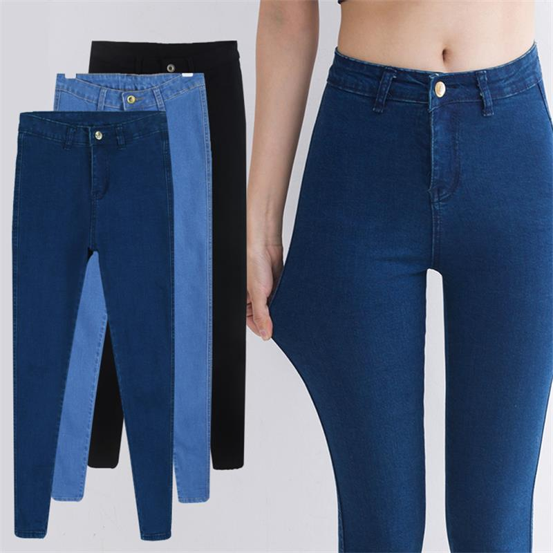 2017 spring and autumn black fashion high waist jeans lady large size elastic pants feet pencil pants Slim trousers   A553