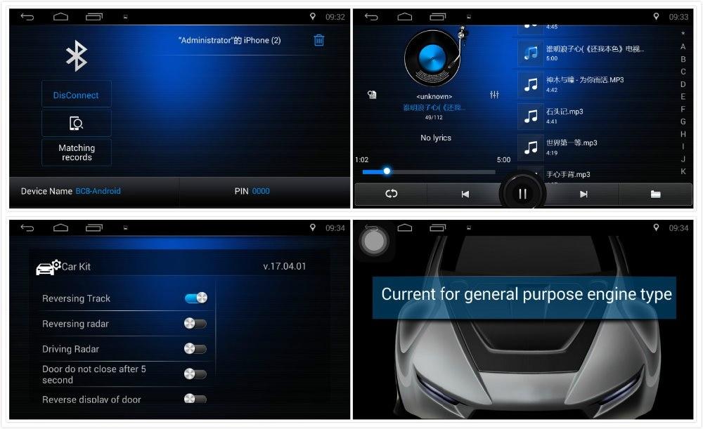 Best 1G Ram Android 6.01 Car Audio for Mazda6 Mazda 6 2010  Headunit Stereo Vedio GPS Navi Multimedia Radio PC Monitor 4G 14