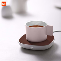 Xiaomi Electric Tray Coffee Tea USB Drink Warmer Cup Heater 55 Thermostat Insulation Base Mat Electric Heating Pads