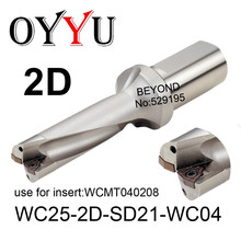 WC25-2D-SD21-WC04, WC indexable insert drill U Drilling Shallow Hole indexable insert drills,Cooling hole,original factory