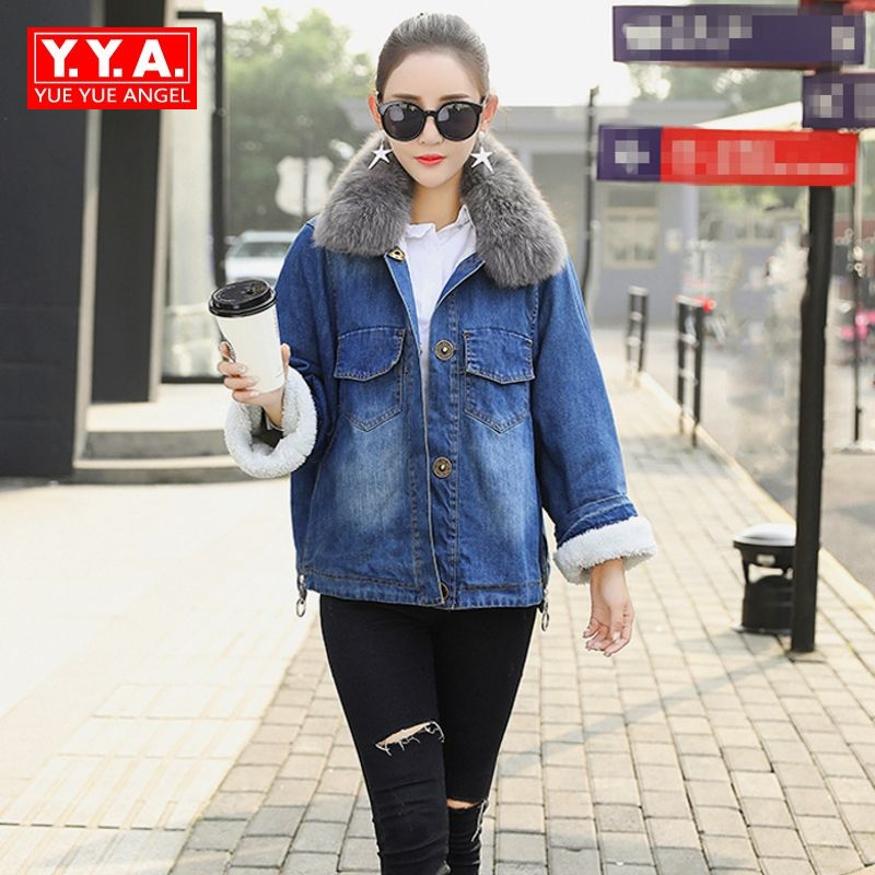 Big Fur Real fur Lining Bf Style Loose Fit New Fashion Women Parkas Female Coats Outwear Single Breasted Long Sleeve Top Quality 2016 new women parkas faux fur collor three quarter sleeve female outerwears fashion loose woolen coats plusaf445