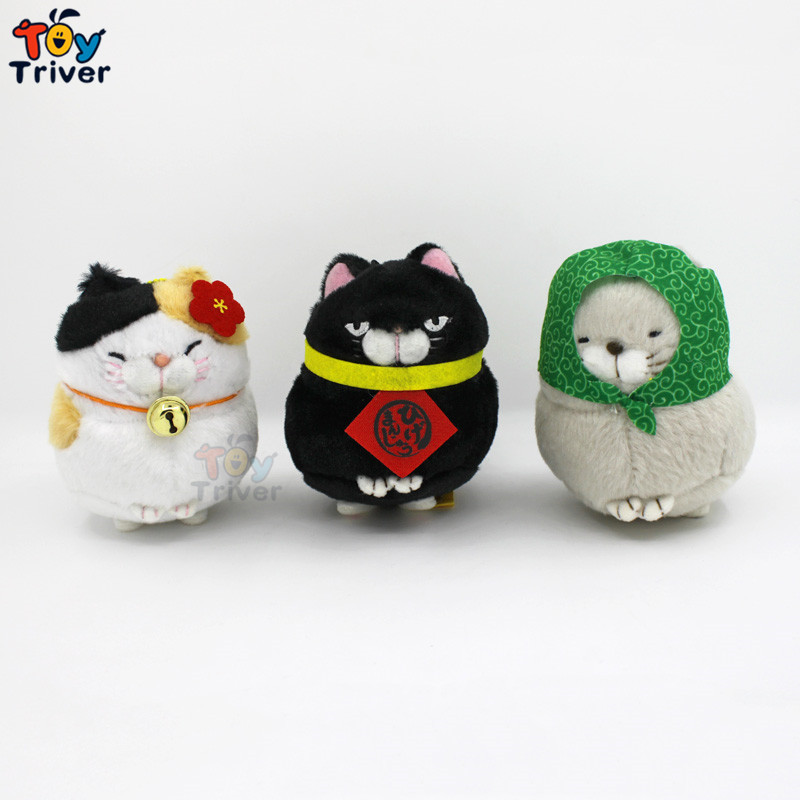 Plush Japan Fortune Cat Lucky Cats Pendant Key Chain Toy Doll Birthday Party Gift Shop Home Deco Anime Maneki Neko Triver 30cm plush fortune bell cat lucky cats maneki neko kitty toy stuffed doll bamboo charcoal bag activated carbon automotive decor